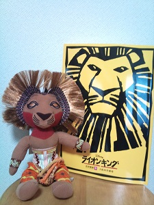lionking3