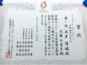 zenkan1