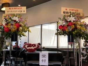 お花をたくさん頂きました ありがとうございました